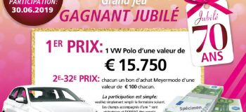 vwpolo-concours