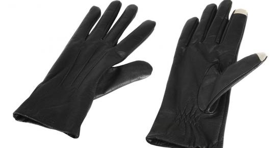 En jeu: une paire de gants tactiles