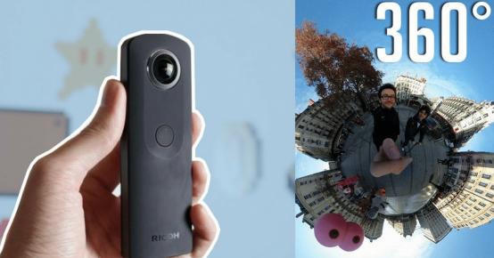 Une caméra 360° Theta offerte !