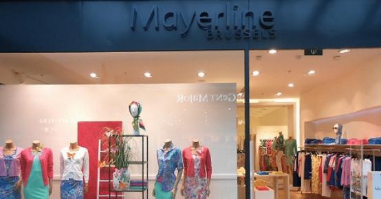 12 bons d'achat de 150€ à dépenser chez Mayerline