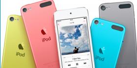 Un iPod Touch OFFERT !