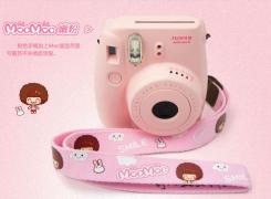 Gagnez un intax bleu ou rose de Fujifilm !