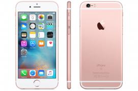 Remportez un Iphone 6S Rose !