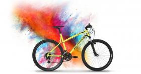 A gagner : 1 vélo tout terrain BTWIN