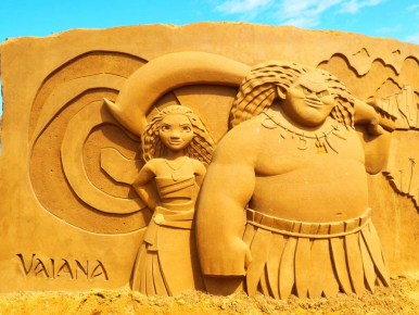 Entrées à Disney Magic Sand offertes !